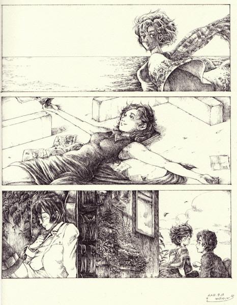 HP3つの物語