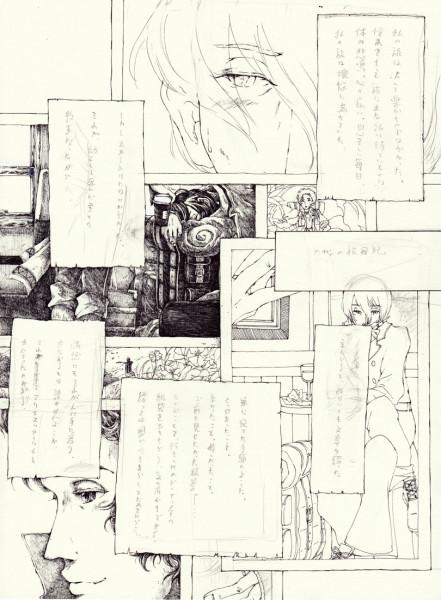 エスムルブ紀行文09