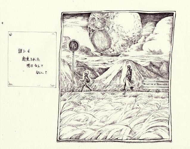 kayan_09