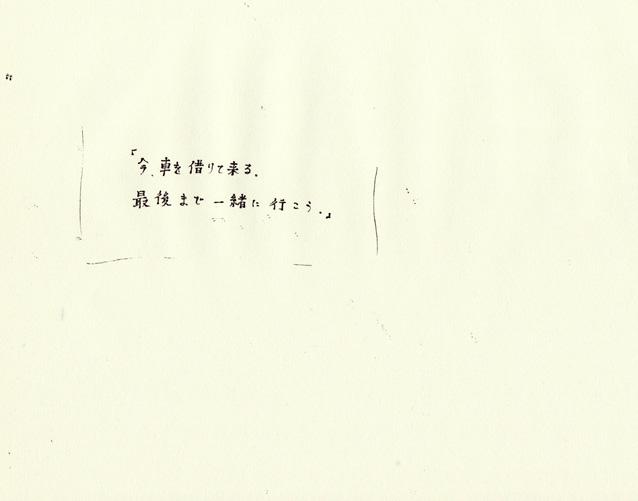 kayan_35