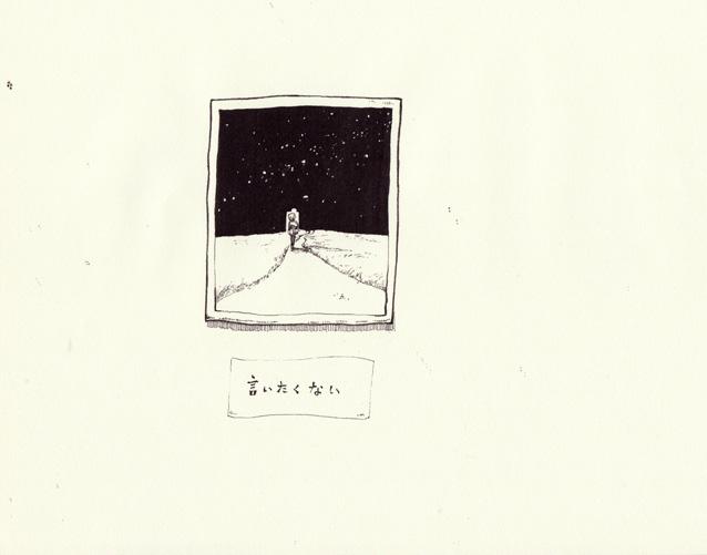 kayan_42