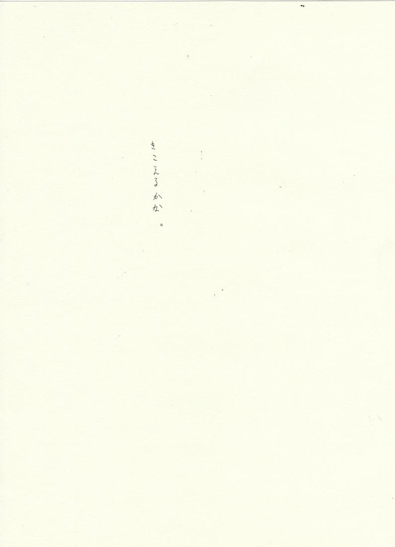 esu_23