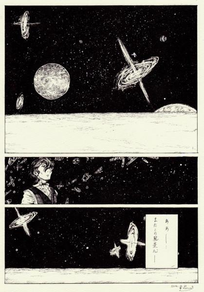 真夜の旅人06
