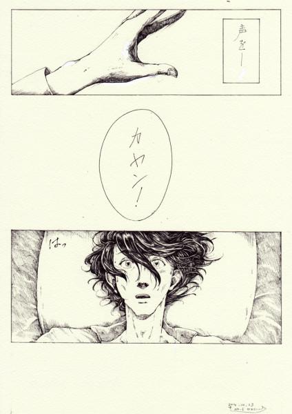 真夜の旅人09