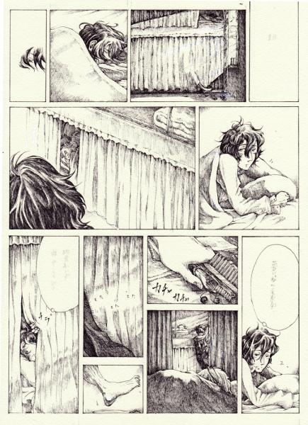 真夜の原稿04