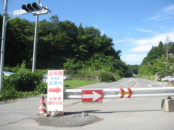 2015歌津夏35