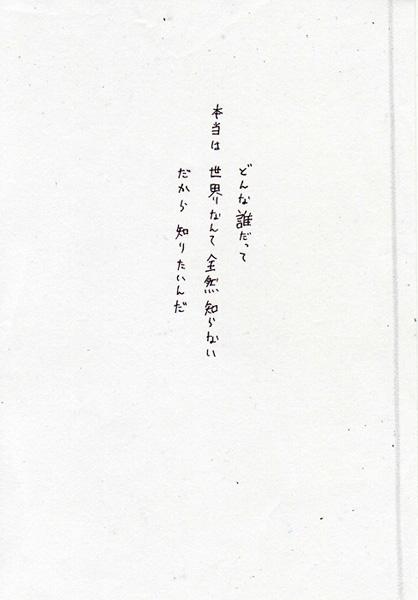 esu001