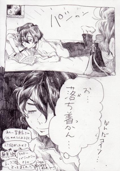 真夜外伝04