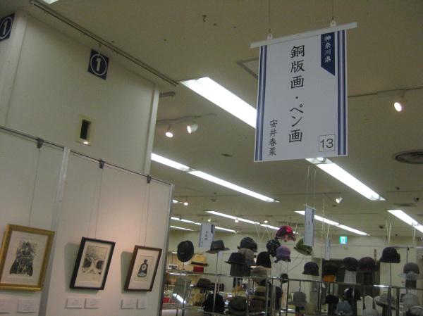 2016町田02