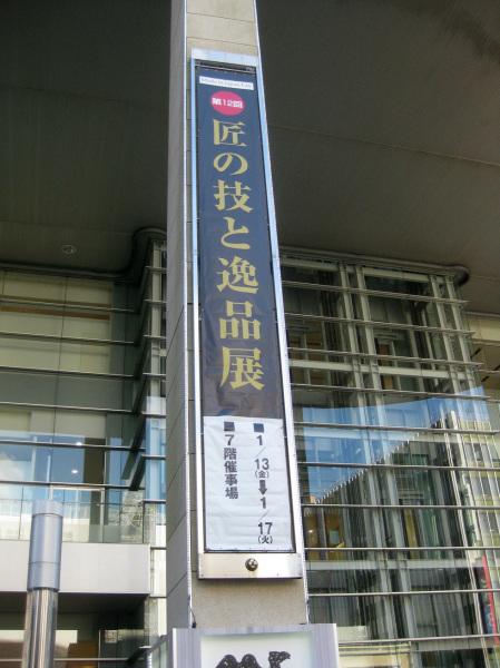 2017水戸01